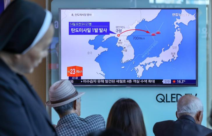 North Korea launches missile following South Korean President's election