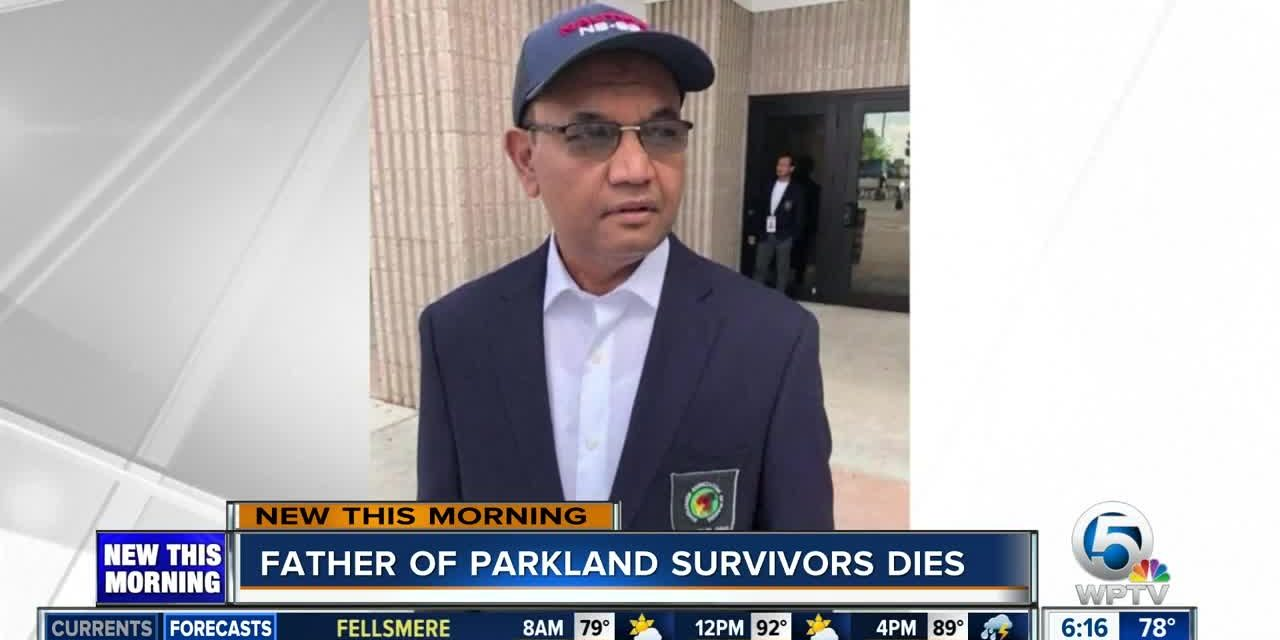 Father of Parkland School Shooting Survivors Killed In Store Robbery